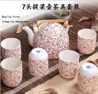 Wholesale Supply of dehua heads girder pot of ceramic tea set Japanese big teapot Tea set special factory direct sale