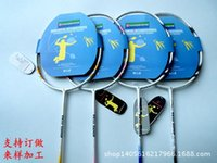 Wholesale Factory direct badminton racket full carbon ultra light weight pounds can be OEM more than the packet mail