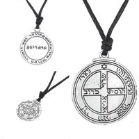 big jewelry seal - Collares Solomon Seal Pendant Talisman Pentacle of Jupiter kabbalah Wiccan Big Fashion Necklace Jewelry