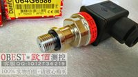 Wholesale Danfoss pressure transmitter MBS1900 G6586 bar constant pressure water supply pressure sensor