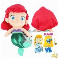 big ariel - 10pcs cm The Little Mermaid Ariel Cinderella Sandy Toddler Princess Plush Stuffed Toys Soft Stuffed Plush Doll Gift Toy