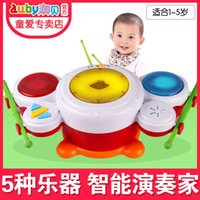baby drummer - AUBAY smart little drummer children obey baby baby music drum clap clap toy