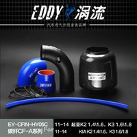 Wholesale Fit For KIA K2 K3 Fine Quality China Brand EDDYSTAR CF A Carbon Fiber Cold Air Intake System