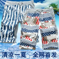 Wholesale Men s Casual Short Pants Summer Board Shorts Beach Pants Mens Straight Trousers Outdoor Cotton Loose Sport Running Shorts
