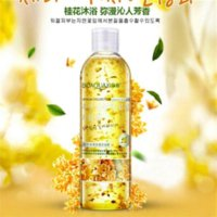 Wholesale Makeup Osmanthus Petal bath Shower Gel Rich Natural Petal Body Wash Care Deep Clean remove Whitening Moisturizing Shower Gel
