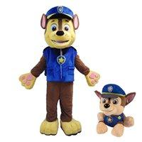 Wholesale New Patrol Mascot Cartoon Patrol Chase Mascot Costume Anime Halloween
