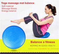 Wholesale new Yoga massage cushion mat balancing wheel cushiest pad riot thickening yoga balancing ball Balance ball yoga massage pad free ship