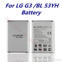 Wholesale Promotion For LG G3 battery BL YH mAh Standar Replacement Battery For F400 F460 D858 D830 VS985 D850 D851 Battery With Retail Packege