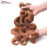 auburn highlights - Highlight Medium Auburn Body Wave Mink Malaysian Human Hair Extensions Premium Now Weaving Bundles Deals Cheap Malaysian Weave