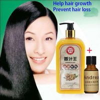 Wholesale Ginger Professional Hair Shampoo And Conditioner ml Natural Hair growth Fast Thicker Ginger Shampoo Hair Loss Product