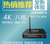 Wholesale Amlogic S905 T95 TV BOX G G Bluetooth KODI16 installed Android Quad Core Mali Core M BaseT Metal Case K