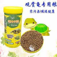 Wholesale Manwu who tortoise feed grain hard armor Turtles Snapping Turtle red eared pig nosed turtle floating particles g free shippin