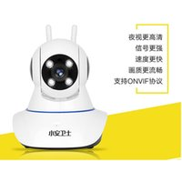 Wholesale Video Babyfoon Ip Camera Wifi Baby Monitors With Motion Detection Intercom And Hd p Live Streaming Baby Electronic Monitor