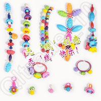 Wholesale 144PCS LJJH1313 Hot Sell amazing B Toys beads beaded jewelry toys girl children s birthday present DIY beaded jewelry