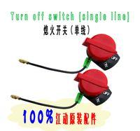 Wholesale Gasoline generator fittings water pump F170F GX160GX200 extinguishing switch