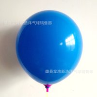 beautiful visits - Thick g round balloon decoration balloon wedding visit beautiful color special