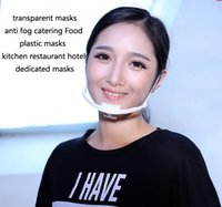 anti dust mask - New style catering barbecue masks a transparent mask anti fog catering Food Hotel plastic kitchen restaurant hotel special Face Masks