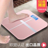 accord health - Accurate scale body scale health scale electronic scale customization according to manufacturer