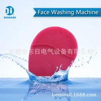 Wholesale The spot motion artifact waterproof silicone wash wash brush electric ultrasonic beauty instrument cleansing instrument