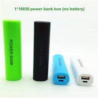 Wholesale DIY Portable USB Power Bank box x Battery Charger Box power bank case no battery