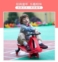 Wholesale Swing car2016 new lebei classic butterfly wheel round PU round crooked children mute scooter yo