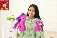 animal farm horses - 2016 New inch Small horse plush toys my little pony stuff doll Christmas Gifts for Children have colors