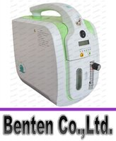Wholesale CE Approved L Mini Portable Oxygen Concentrator Generator For Car Home Travel with Car Adapter LLFA45