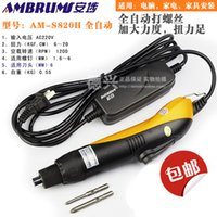 Wholesale An automatic stop Po AMS820H shipping V line electric screwdriver electric screwdriver electric screwdriver