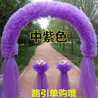 Wholesale Wedding silk flower door arches marriage opening ceremony activities props of happiness