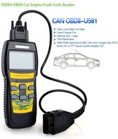 Wholesale U581 Professional SUPER Diagnostic Scan Tool CAN OBDII EOBDII OBD2 car Diagnostic Tools Code auto Scanner Reader