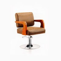 Wholesale Hairdressing chair salon styling chair high quality salon styling orange chair hair cut chair barber chair spot patter leather salon