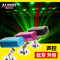 Wholesale Mini laser stage lighting mini stars multi customization Party lamp KTV Flash lamp Voice activated Mini laser light Babysbreath Laser li