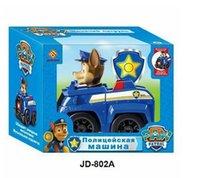 Wholesale Original Box puppy patrol toy Russia puppy patrol dog car action figure toy brinquedos para as crian anime figure pc