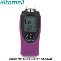 bamboo building materials - Digital Wood Moisture Meter Wood Humidity Bamboo Timber Building Materials Moisture Tester Temperature Moisture Tester ST8040