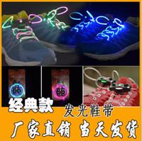 Classique LED Double Fluorescent Glue Luminous Lacet LED Sport Lacets Flash Light Glow Stick Strap Lacets Disco Party Club DHL gratuit