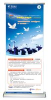 Wholesale China suppliers Flexible aluminum tradeshow display