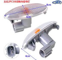 Wholesale Toyota yaris high ZhiLiangKa roller camry vios leaf plate lamp lights a car such as sets of d032 free postage