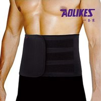 best weight training - AOLIKES Best Price Fitness Protection Belts Bodybuilding Belt Back Waist Support Training Weights Belt Waist Guard Free Shiping