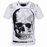 animal print top new look - In New York s top sales t headed men looked at men upstairs T shirt printed cotton short sleeve shirt