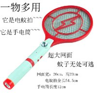 Wholesale Bo Zhong trade with detachable flashlight charging type electric mosquito swatter three large mesh swatter G