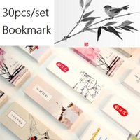 Wholesale set Vintage Chinese style high quality Bookmark set nice gift message card office school supplies