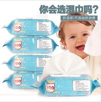 Wholesale baby wet wipes extraction with cover without perfume baby wipes paper smoke monolithic baby wipes