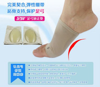 Wholesale pairs Medical silica gel foot pad movement flatfoot insole pad flat insole pad correction correctiontoe Feet Care Pads