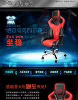 Wholesale free ship EEC303RE Video Gaming Chair Red Black eSports Desk Chair Executive Chair Furniture With Pillows