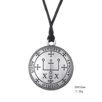 archangel raphael necklace - Myshape Wiccan Jewelry Sigil of Archangel Raphael Enochian Talisman Amulet Angel Necklace Gift for Man Woman
