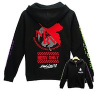 behemoth movie - Genesis Evangelion Apostle Behemoth EVA Zip Hoodie Jacket