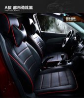 Wholesale ree shipping fiber leather car seat cushion cover coverage for honda civic city cr v fit jazz corsstour accord insight Cheap cover