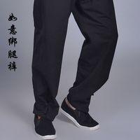 Wholesale Chinese cotton wind pants men s casual pants men acrobatics PANTS LEGGINGS Upasaka Ruyi