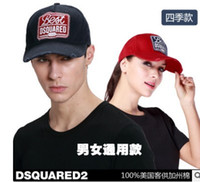 Wholesale factory seller brand baseball D2 DSQUARED2 hat cap golf club accessary freeshipping oem quality