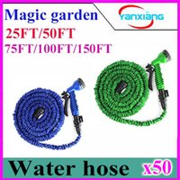 Cheap Garden Hose Gun Free Shipping Garden Hose Gun under 100